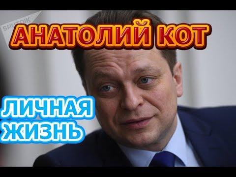 Анатолий Кот - биография, личная жизнь, жена, дети. Актер сериала Пуля