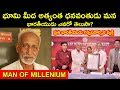 The Richest Man On Earth Palam Kalyanasundaram   Man of the Millennium   Biography in Telugu