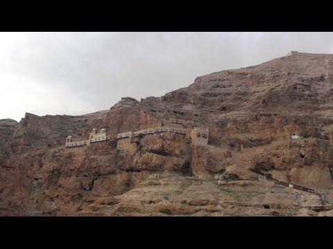 Vidoe Tour to Mount of Temptation