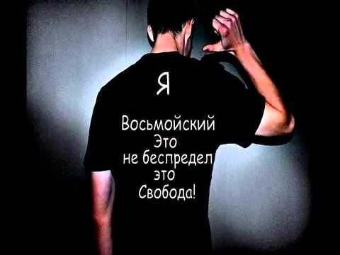 Can Varavskoy _Cavan-_-Oglan-_-(_FiRKO_PRODUCTION_)_-_HD_-_DJ FIRKO VASMOY