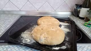 Домашний хлеб с грецким  орехом и сушеной курагой.