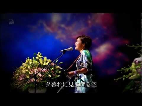 『涙そうそう』 夏川りみ ギター吉川忠英