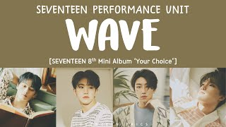 [LYRICS/가사] SEVENTEEN (세븐틴) - WAVE [8th Mini Album 'Your Choice']