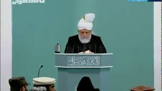 (French) Friday Sermon 28th January 2011 - Islam Ahmadiyya