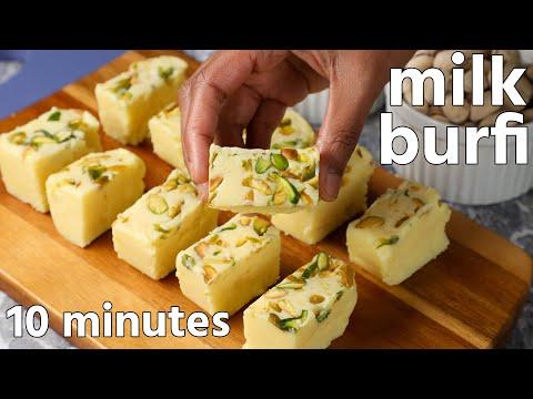 easy milk barfi recipe | dhoodh ki mithai | naram barfi recipe | easy barfi recipe