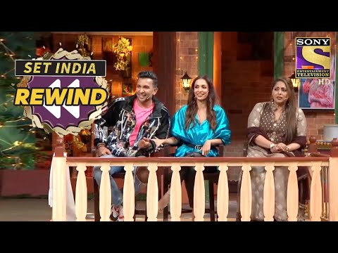 India's Best Dancer Cast In The House | The Kapil Sharma Show | SET India Rewind 2020