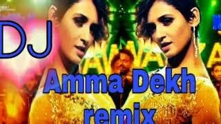 Aunty Dekh Dj Song | Amma Dekh remix song in nawabzaade | Nawabzaade songs