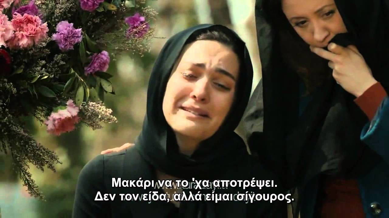 KARADAYI - ΚΑΡΑΝΤΑΓΙ E107 BOLUM FRAGMAN 1 GREEK SUBS
