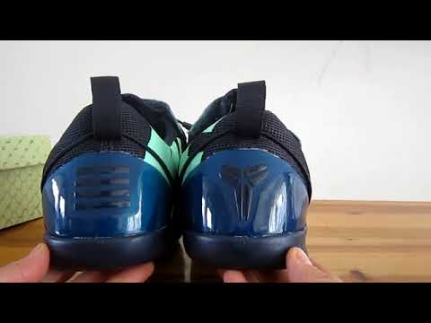 611322765693 CHEAP Nike Kobe AD NXT