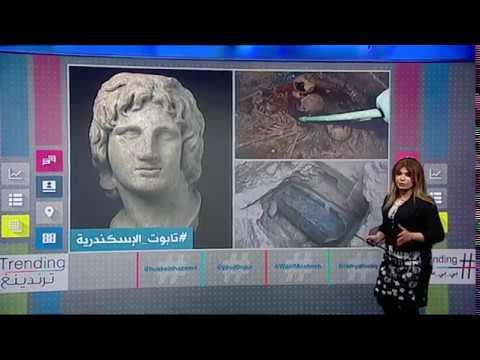 بي_بي_سي_ترندينغ | #تابوت يكتشف في #الاسكندرية يعيد #لعنة_الفراعنة ويغضب #المصريون  - نشر قبل 2 ساعة