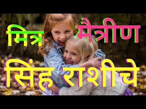 'Rashichakra' by Sharad Upadhye - Kark Rashi (Cancer) - Part 3 | Marathi Humour Astrology from YouTube · Duration:  10 minutes 42 seconds