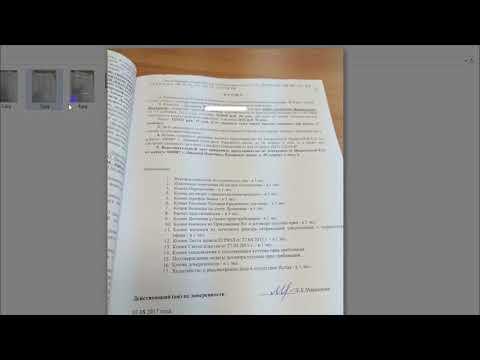 Разбор реального искового заявления на должника.