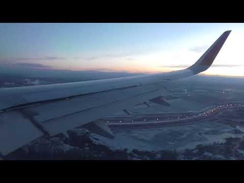 Flight Report: Aeroflot A321 Moscow (SVO) - St. Petersburg (LED)