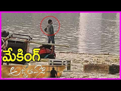 Agnathavasi Movie Making - Latest Shooting...