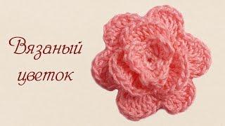 Вязание объёмного цветка крючком(Вязание объёмного цветка крючком. В этом видео я свяжу крючком простой объёмный цветок. Его можно использо..., 2016-03-05T12:03:10.000Z)
