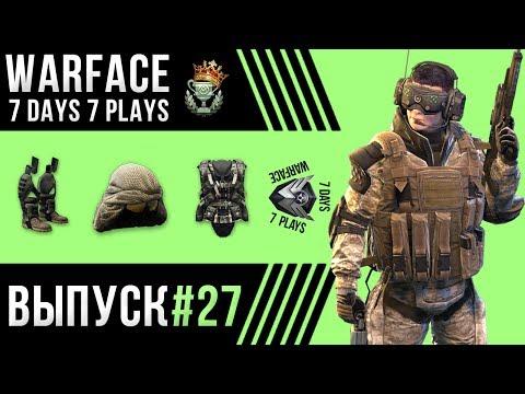WARFACE | 7 DAYS 7 PLAYS | #27
