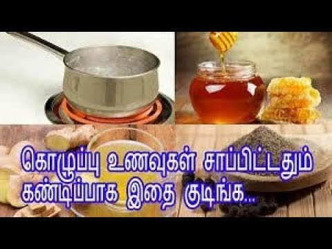 34. tamil health tips video, woman & man beauty tips, daily basis home made tricks, weight loss tips