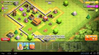 Let's play Clash of Clans #001 [German]