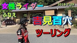 台風一過の晴れ間に先日見た週刊バイクTVで行った 埼玉県にある吉見百...