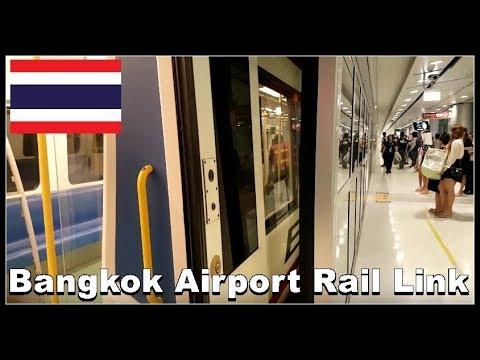 Bangkok Airport Rail Link - Vom Flughafen ins Zentrum von Bangkok