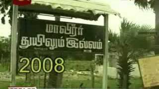 Comparison Of Situation In Mallavi 2001 Vs 2008. Wanni Operation 25 Th September 2008