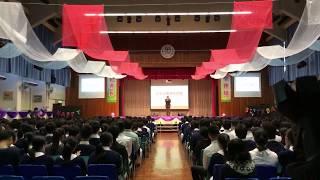 Publication Date: 2019-03-01 | Video Title: 浸信會永隆中學 二十三周年校慶日