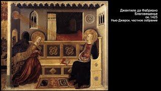 видео Искусство раннего Возрождения | Эволюция скульптуры Италии второй половины XV века