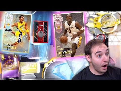 NBA 2K18 My Team LIMITED PINK DIAMOND KOBE IN PACKS! RAREST CARD EVER IN 2K? CAN WE PULL HIM?