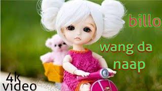 #new song#wang da naap#latest song & ammy virk song punjab
