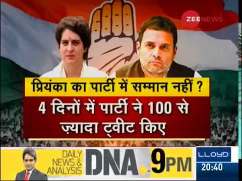 Deshhit: No respect for Priyanka Gandhi in Congress?