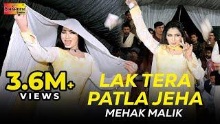 lak tera patla jeha | Mehak Malik | new song  2019 Shaheen Studio