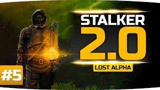 НАКОНЕЦ-ТО Я КУПИЛ СВОЙ АВТОМОБИЛЬ ● S.T.A.L.K.E.R. 2.0: Lost Alpha #5