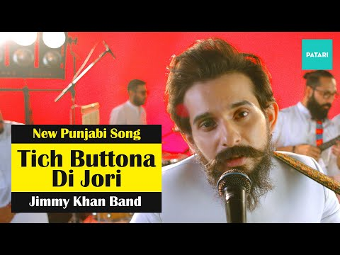Tich Buttona Di Jori - Jimmy Khan 2nd Single from the EP 'Tich Button'