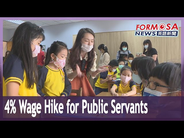Executive Yuan approves 4% wage raise for soldiers, civil servants, and teachers