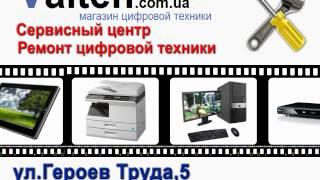 видео Ремонт офисной техники: запчасти и комплектующие для печатающих устройств