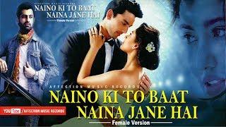 NAINO KI TO BAAT NAINA JANE HAI | PRATEEKSHA | CHANDRA SURYA | AFFECTION MUSIC RECORDS