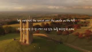 Ed Sheeran - Castle On The Hill 한글/가사/해석
