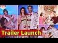 'Shaadi Mein Zaroor Aana' Official Trailer Launch| Rajkummar Rao, Kriti Kharbanda