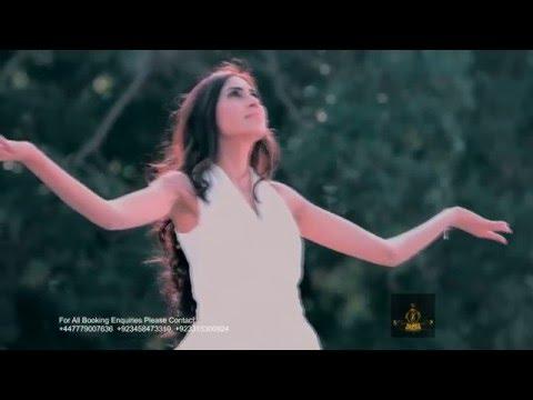 Baandi by Mehak Ali - Official HD Video