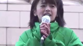 佐々木りえ市議の演説.