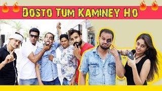 Dosto Tum Kaminey Ho | दोस्तों तुम कमीने हो | Faridabad Rockers |