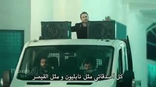 مسلسل الحفرة لحظات جنون ياماش كوشوفالي 😂😂🔥🔥