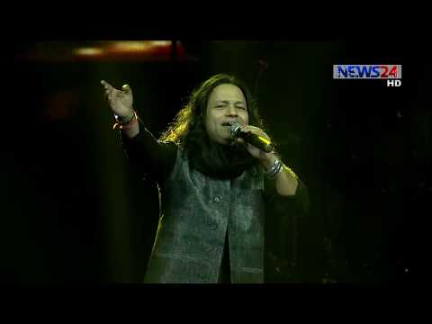 Kailash Kher || Kailasa || Live In Concert || Dhaka || T20 || BPL || Opening Ceremony || Cricket