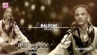 Tara Yaad Kana | Janzaib Atta | New Balochi Song 2019