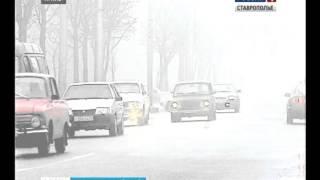 2 октября в Ставрополе включат отопление