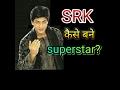 Shahrukh khan inspiring motivational struggle or successful story mp3