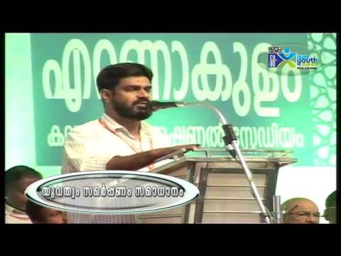 ISM YOUTH MEET |  Inaguration |  Welcome Speech | Shabeer Kodiyathoor