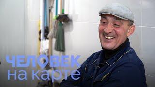 Таджик Жора | ЧЕЛОВЕК НА КАРТЕ