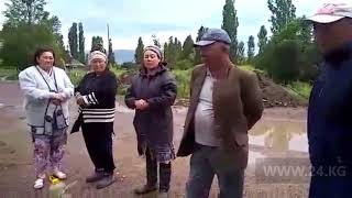 Село Бейшеке Кеминского района