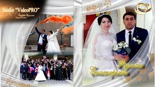 История любви Свадьба Руслана Екатерины Славянск-на-Кубани VideoPRO (Dimas Puh 89183496468)